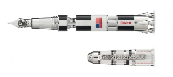 MONTEGRAPPA MOON LANDING 50th ANNIVERSARY SILVER AND RESIN FOUNTAIN PEN ON RESERVATION